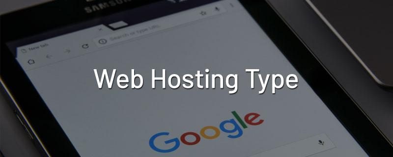 web-hosting-type-company-website